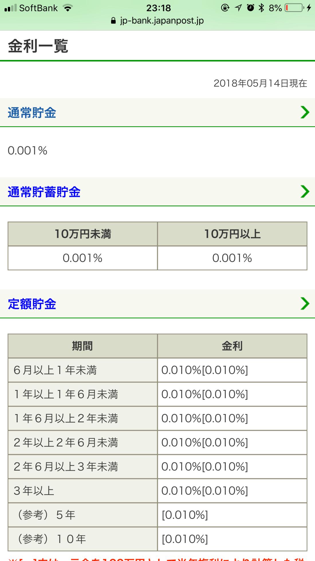 BD8EB7DD-8C3D-4757-A126-15A6CA11504D