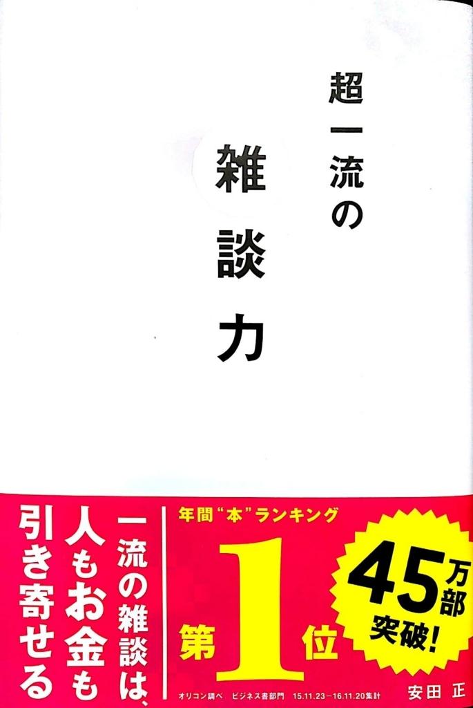 564F801C-7EE3-4FEC-8C08-355350367A15