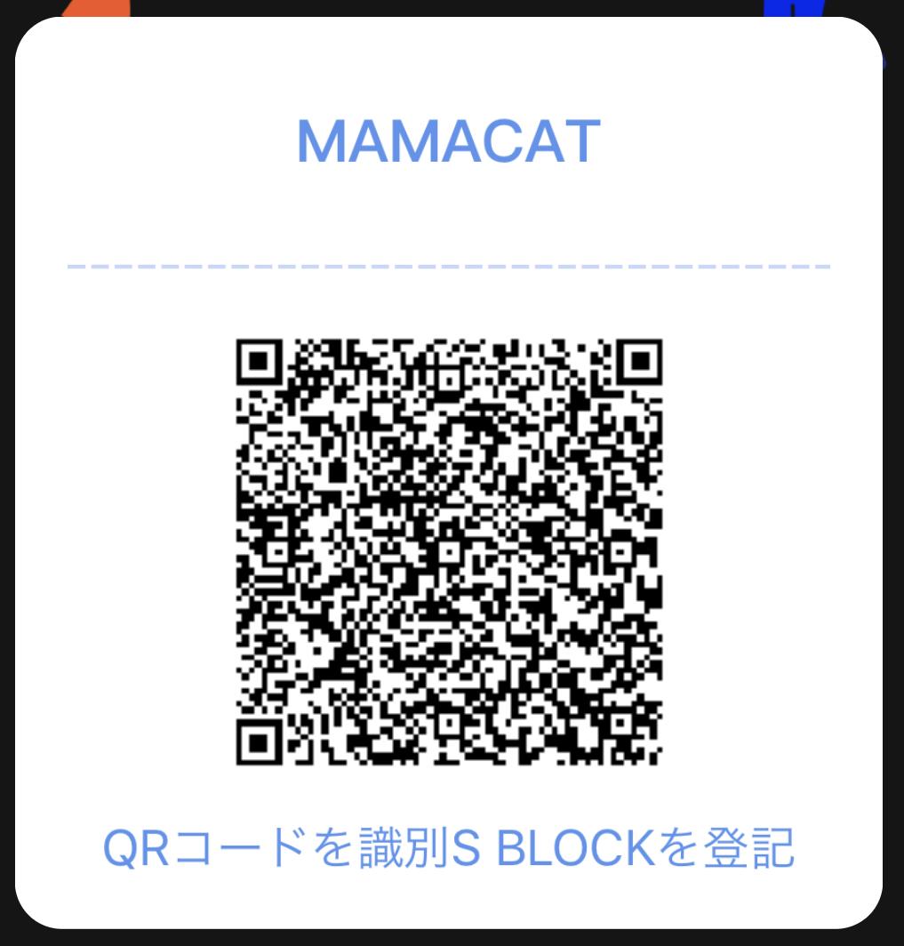 9550AC58-A203-4A21-87E3-F536862B0CB5.jpeg