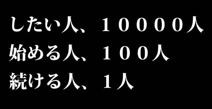 31AAB836-1752-4708-9961-D92199A00C3D.png
