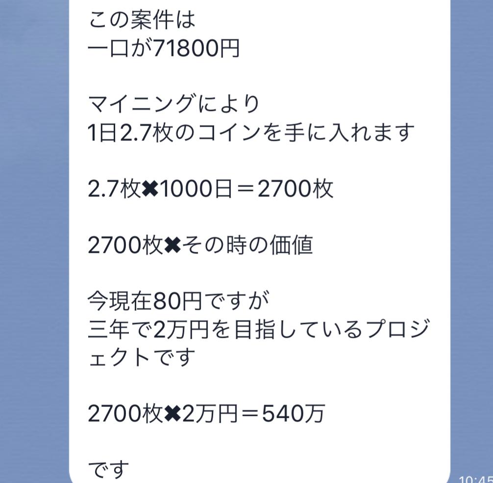 E802135D-AE27-43D2-89E7-186FC5095089.jpeg