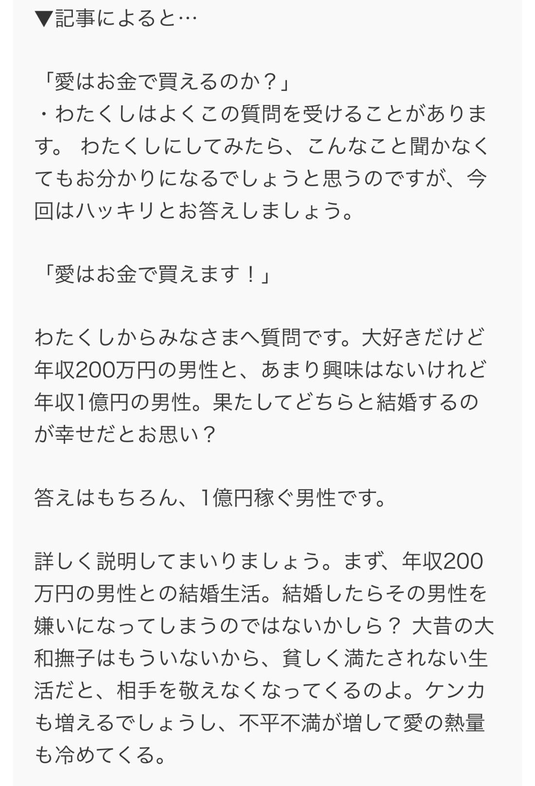 EC52702A-9C71-4C12-8908-88D93601CB8E