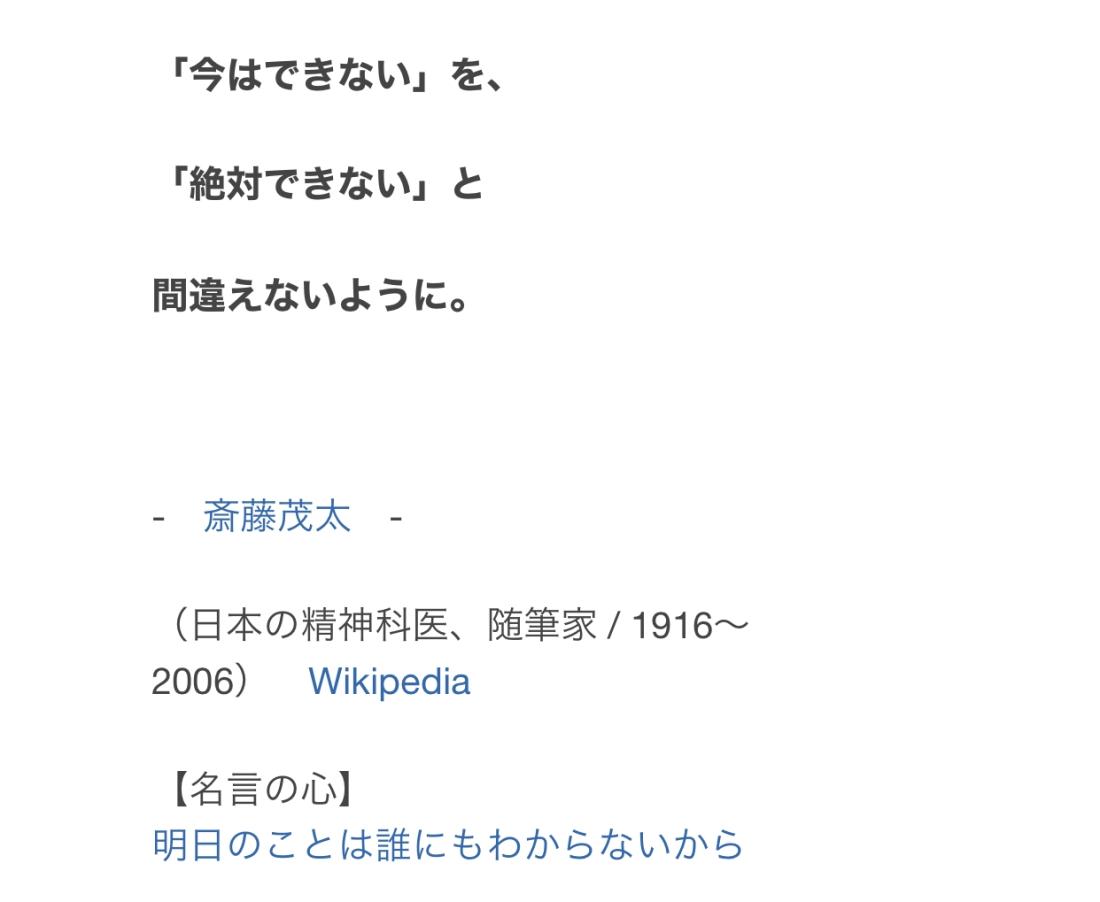4CF3A212-AF98-4DA7-9D5F-64641D249171.jpeg