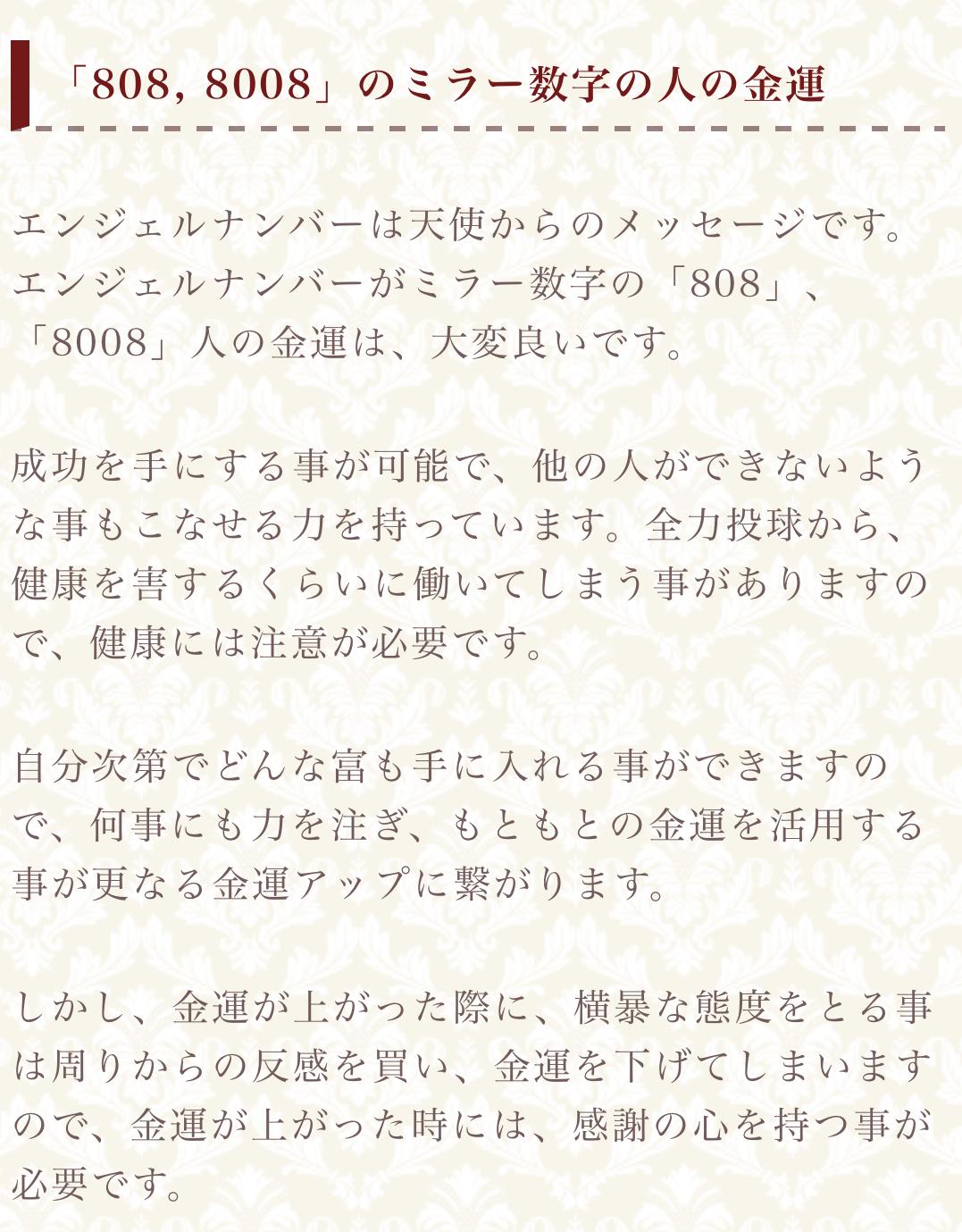 46D5510C-01B5-4CC8-812E-21DADF9899FA