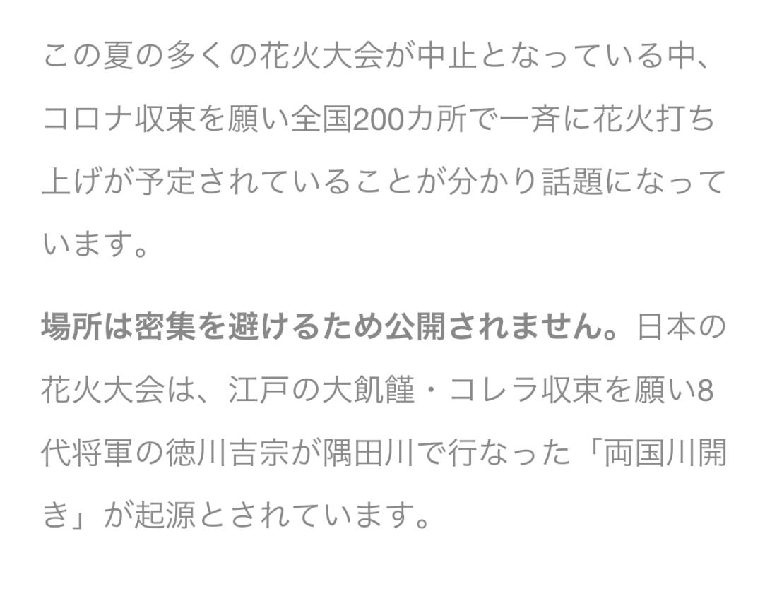 326F306C-8A89-471A-818D-ADEFE436944F