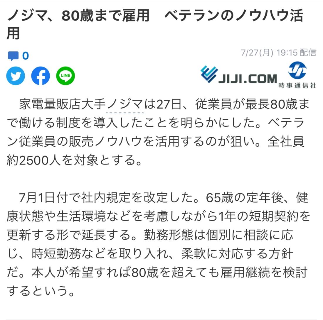 BF6FF389-B9C8-413E-8AFC-FA9B766A9AAB