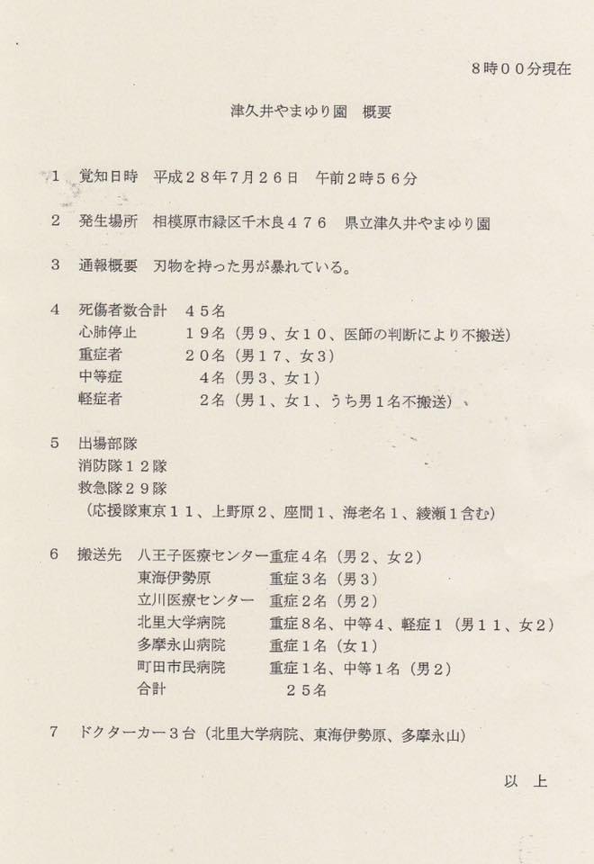 D06153E3-1967-4049-ACCC-82BF143E901C