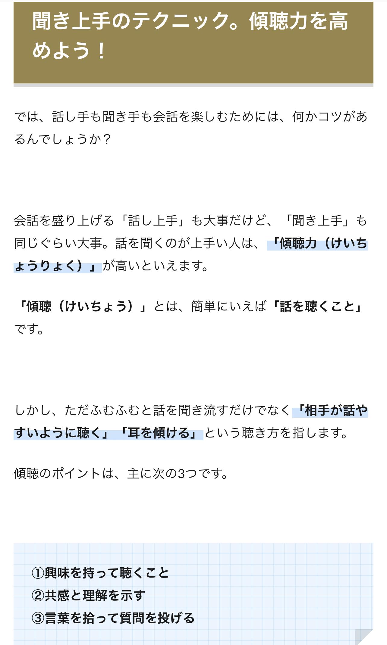 8B09E438-1DA6-437A-A681-0E24FC43EB1D