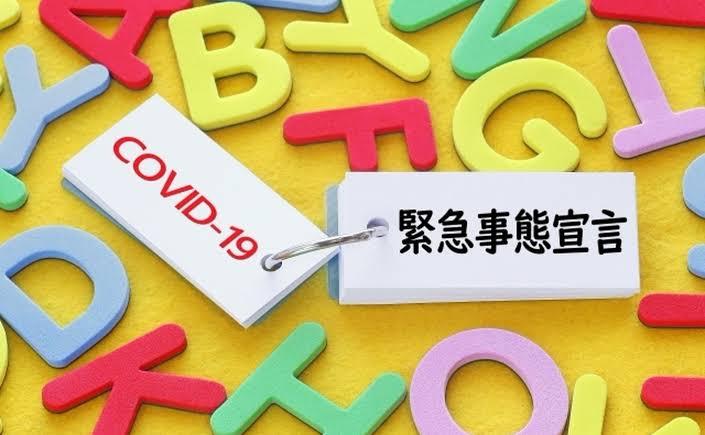 1EB86CD1-FA71-4E80-A95C-094CDE6D36C8