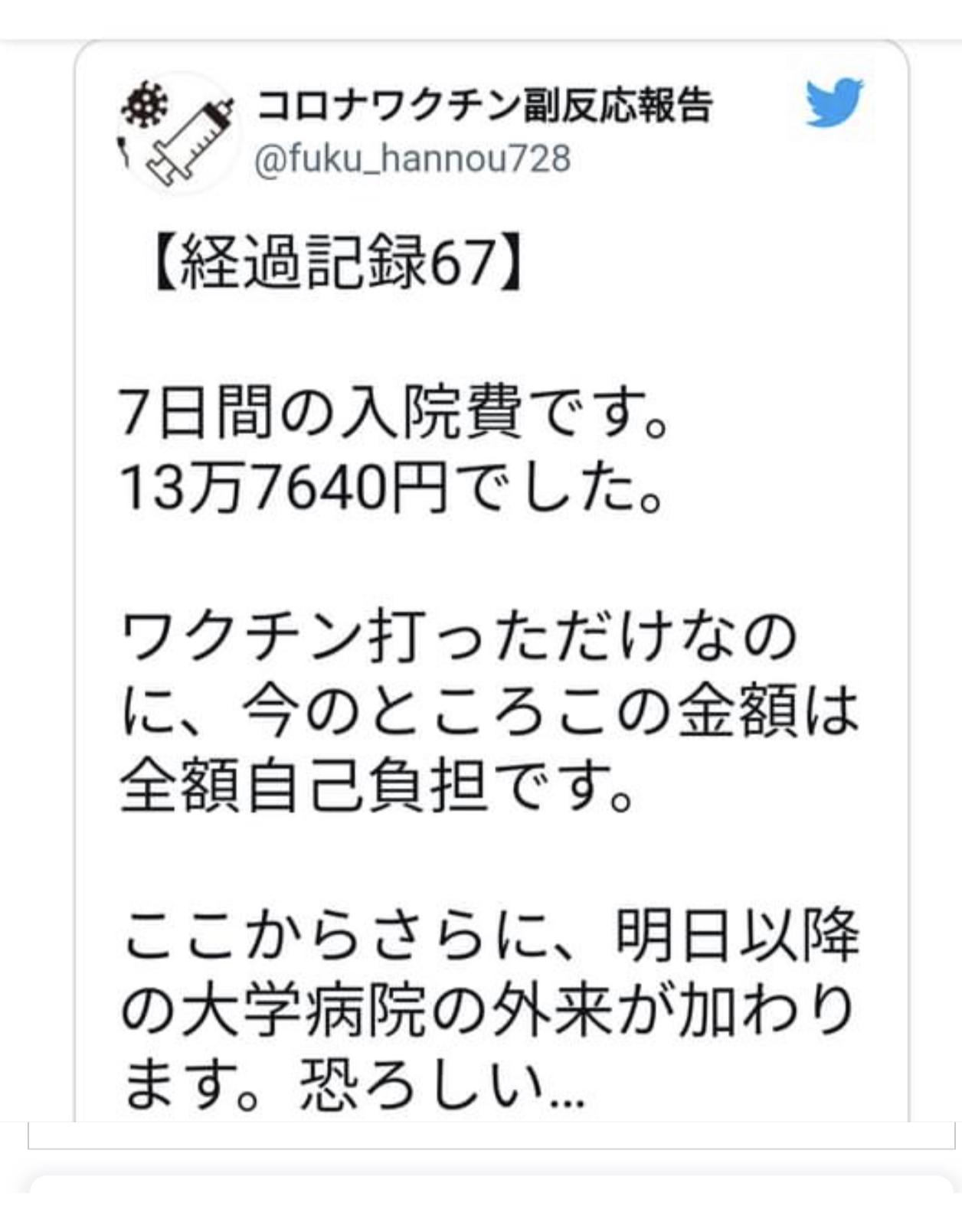B8C61B4C-43F1-41F8-B0E1-80EBF450A292