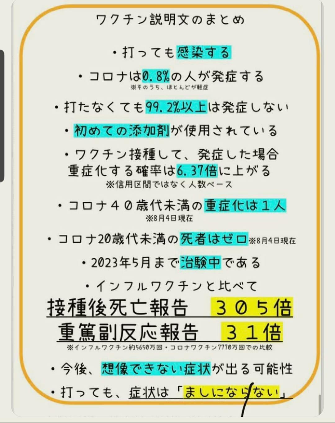 F3E83885-AB18-42D5-8EA8-8151CB2DDAC4