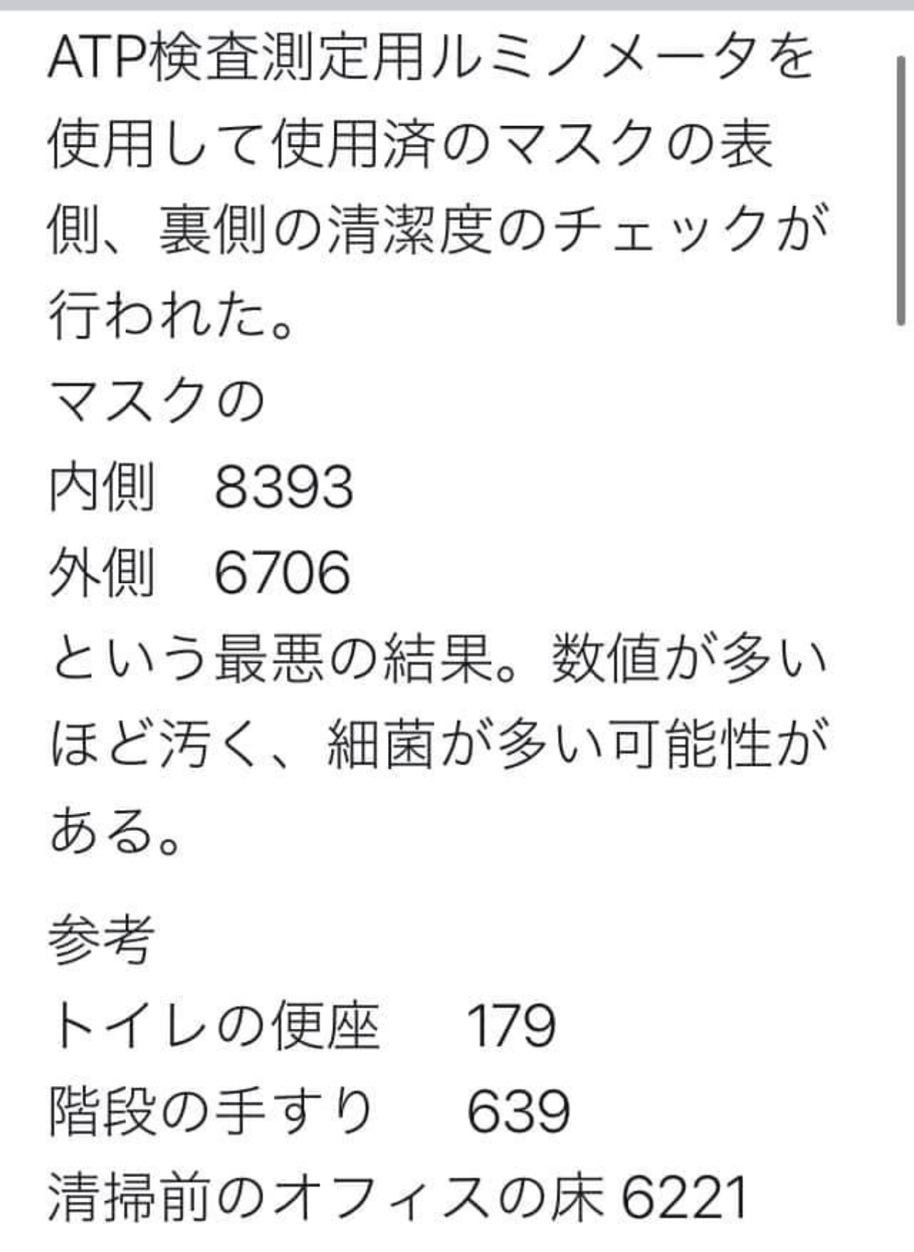 5A101C5F-DA44-4946-BDA7-AC8136CC7E5B